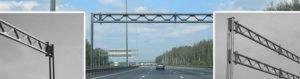 Рамные конструкции для дорожного строительства
